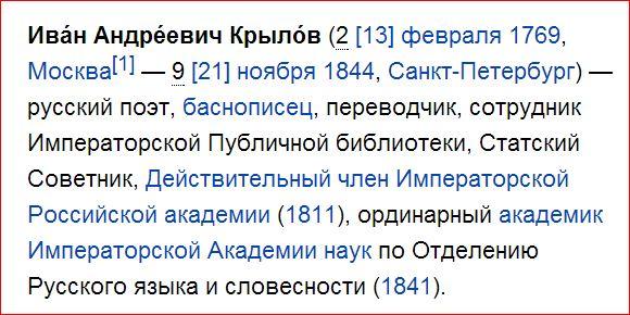 Великий писатель 9