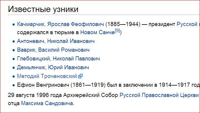 pizdatie-ne-russkie-familii-familii