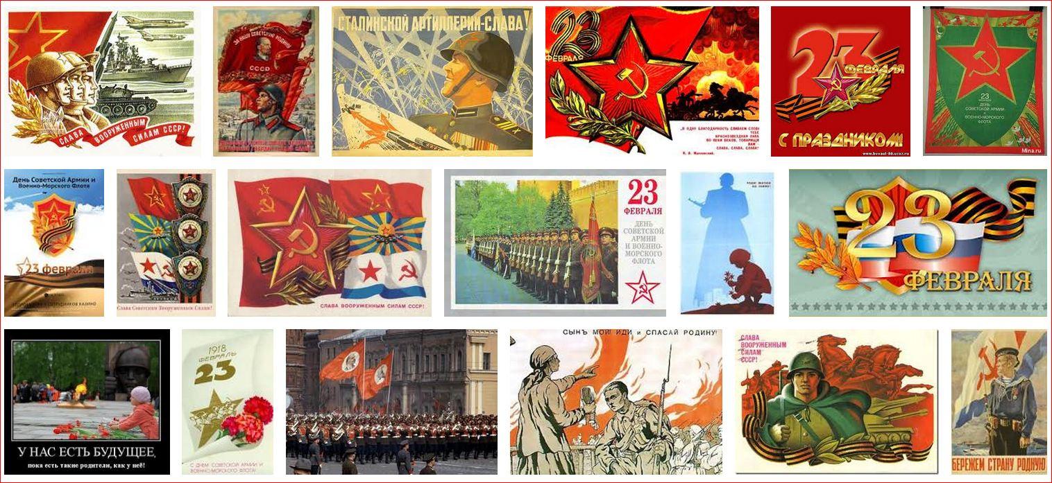 23 февраля Советская армия в Гугле