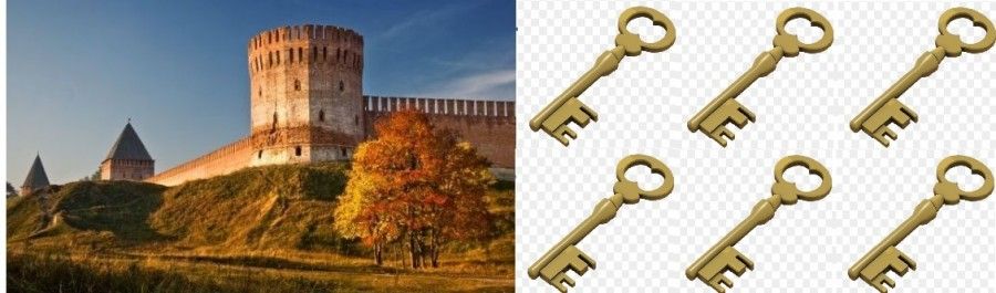 Крепость с ключами.jpg