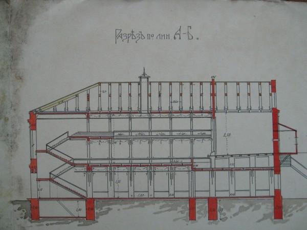 План дома Пивоварова.jpg