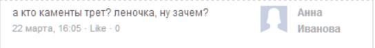 башк айпи