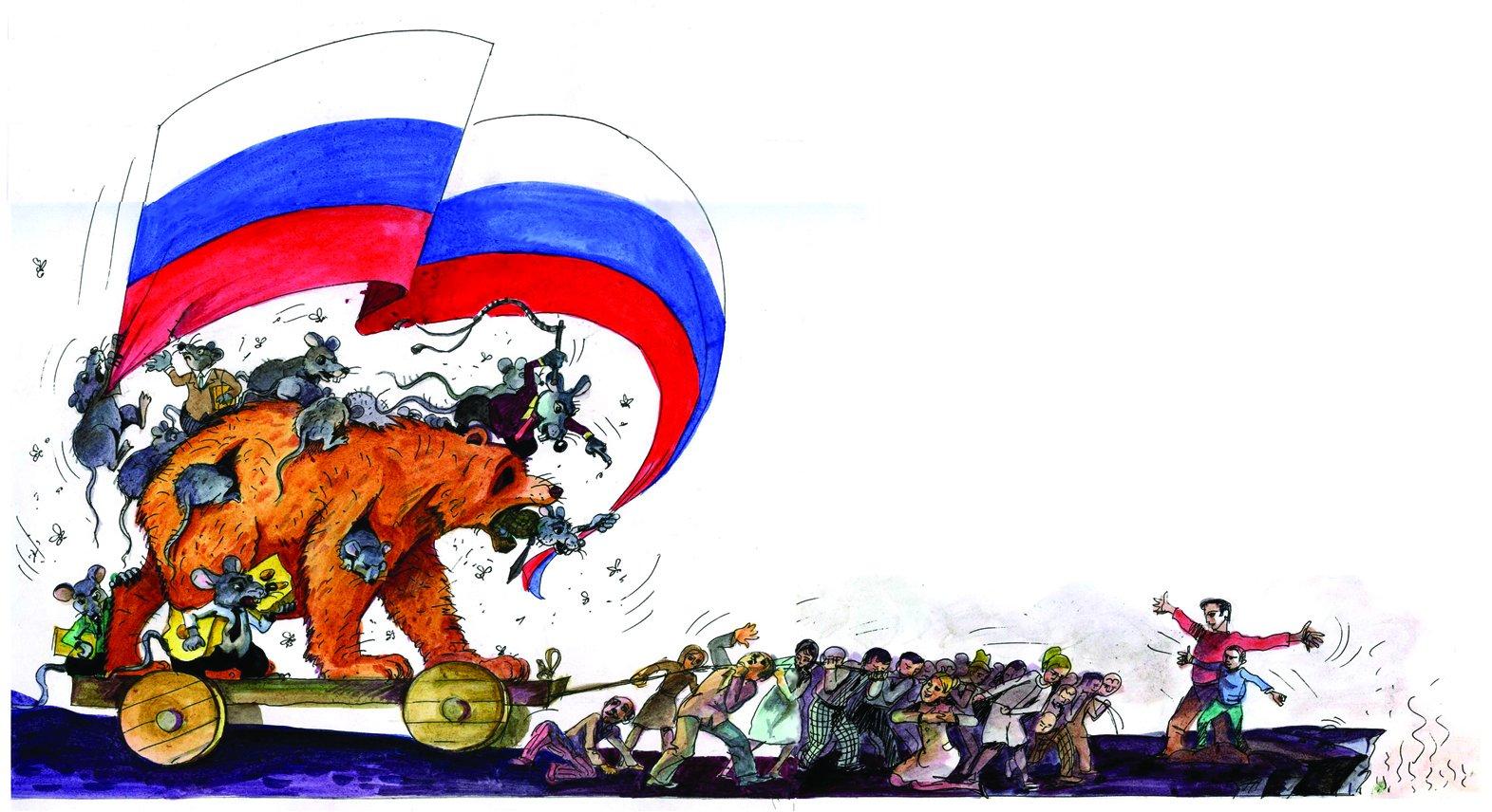 Смешные патриотические картинки россии, авы картинки модные