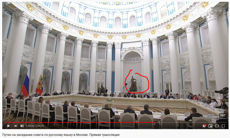 Kreml-statue