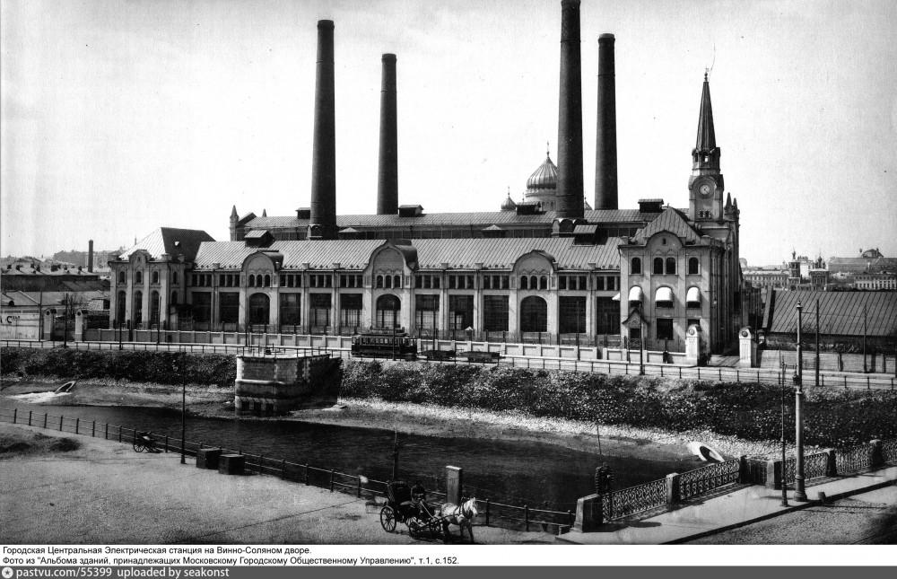 Трамвайная электростанция, 1912-1913 г.
