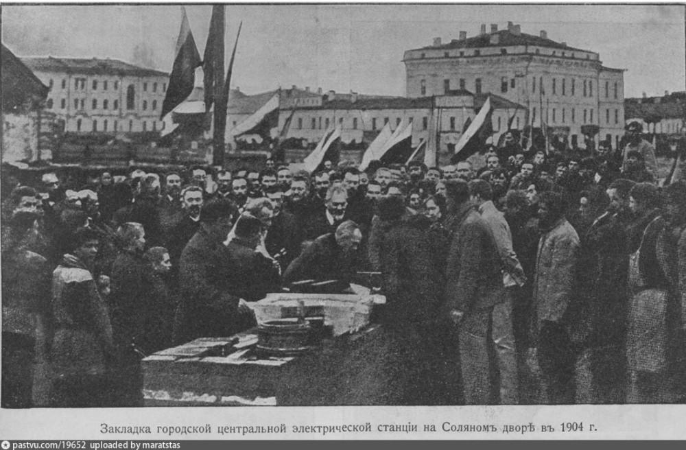 Закладка Центральной Электрической станции, 1904 г.