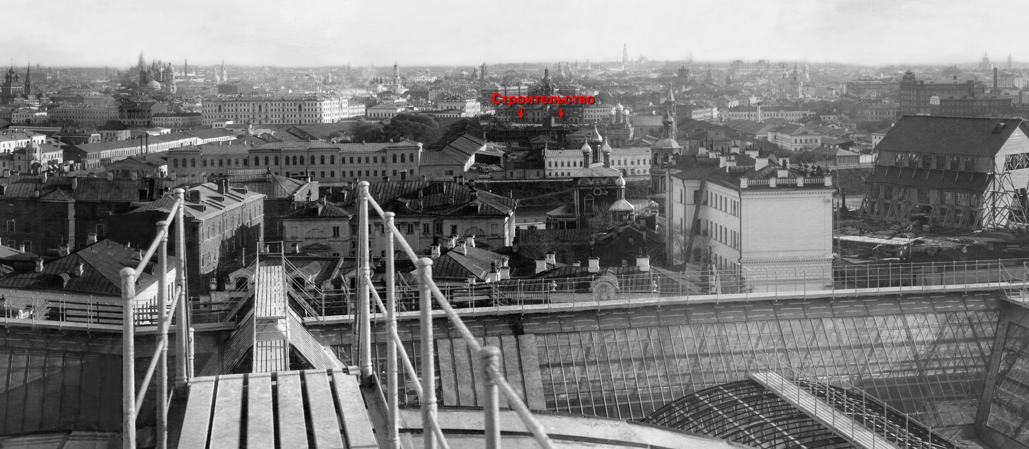 Вид с крыши музея Александра III, 1904-1905 г.