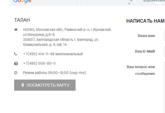Opera Снимок_2020-11-21_194235_talanobuv.ru