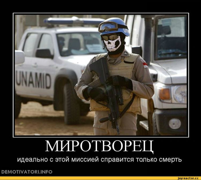 Ghost-череп-Call-of-Duty-песочница-76915