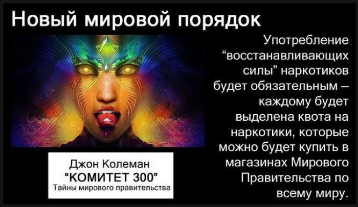 1445973561_narkotiki