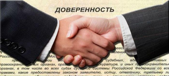 obshaya-notarialnaya-doverennost-compressor
