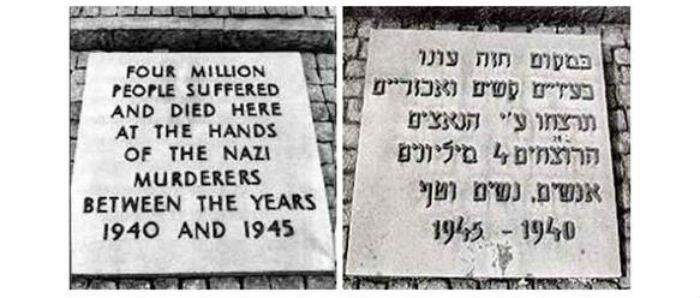 Памятная табличка в концентрационном лагере