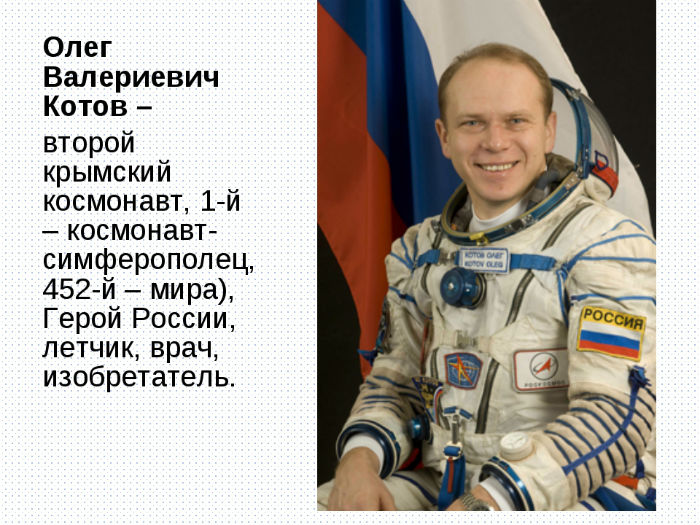 img16Котов