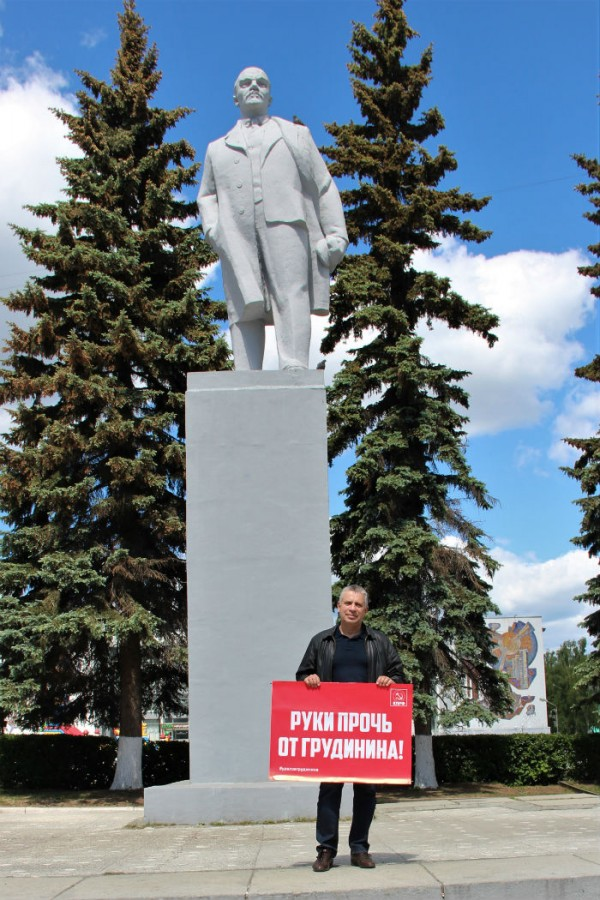 Первый секретарь Первоуральского отделения КПРФ Владимир Вохмяков возле памятника В