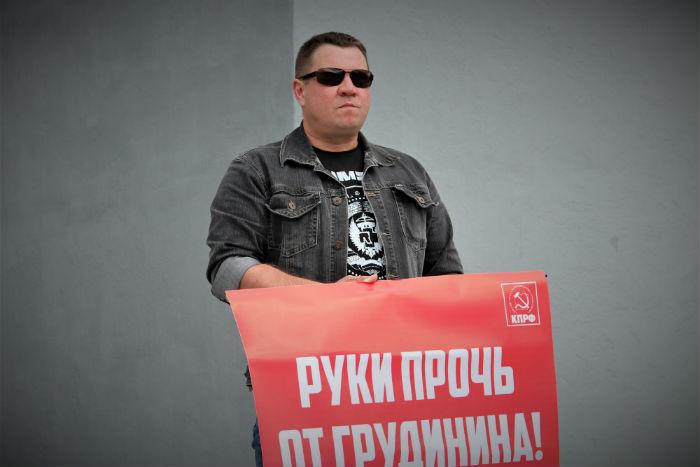 Член партии КПРФ Станислав Руцких