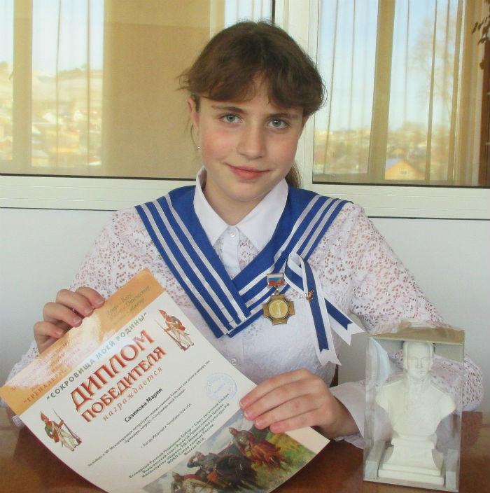 Мария Сазикова