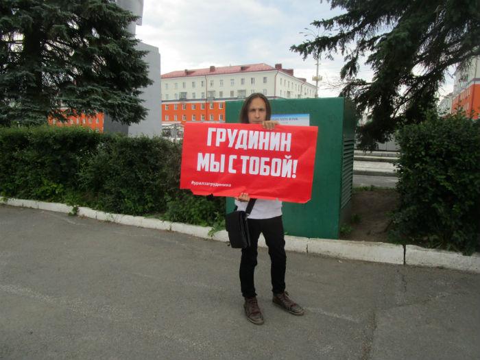 Даниил Леонтьев в пикете