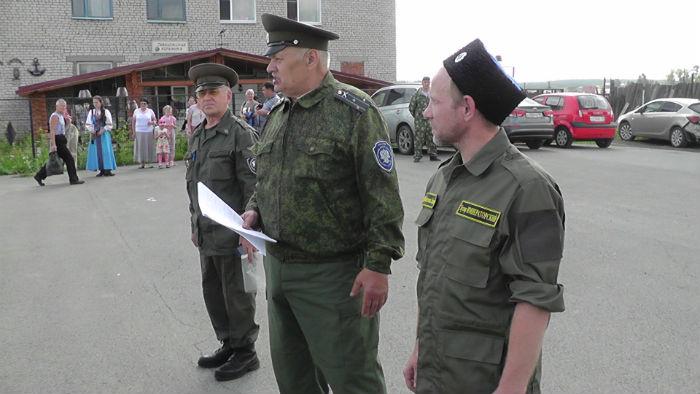 Атаман Владимир Волков