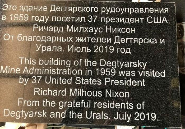 Pamyatnaya_memorialnvya_doska