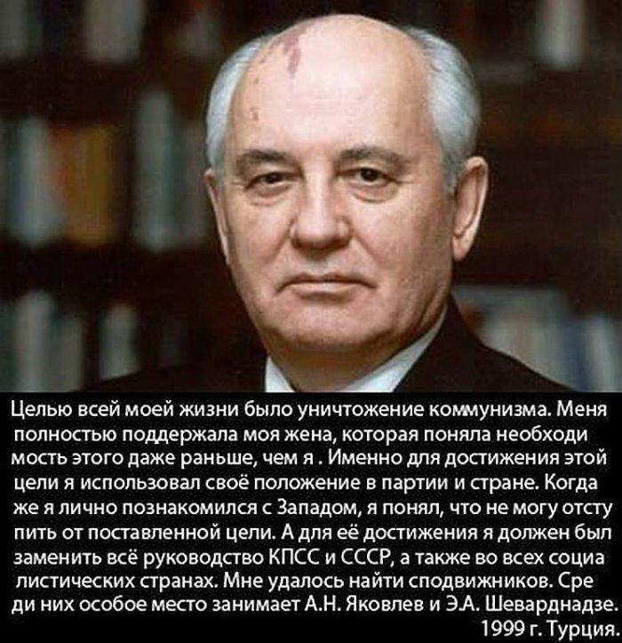 Экономика позднего СССР