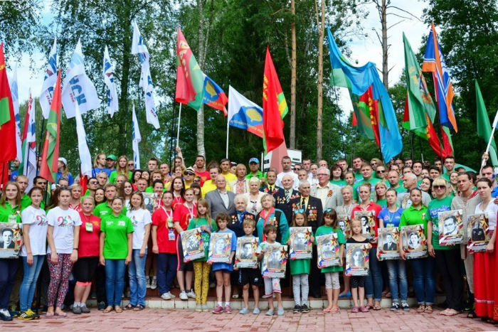 Беларусь Россия Латвия