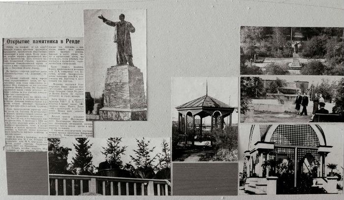 Ленин в Ревде