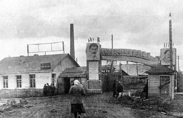 Новотрубный завод при Сталине