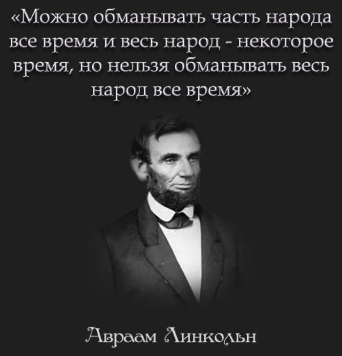 Проект прометей. Поправки в Коституцию РФ