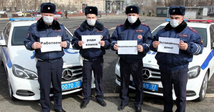 Блокирование российских городов силовиками