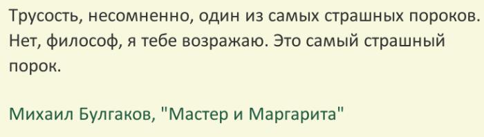Напряжение. Советские праздники. Крик души