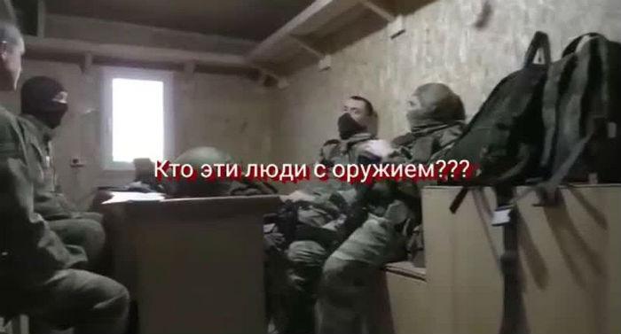 Неизвестные люди с оружием в Татарстане