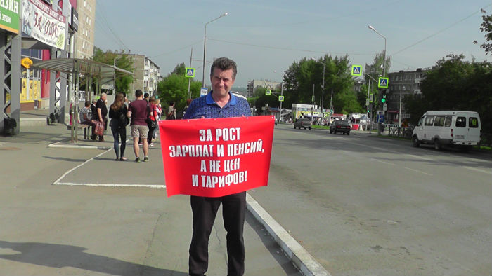 ПДС НПСР. Валерий Сивоконь. За рост зарплат и пенсий, а не цен и тарифов