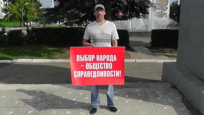 КПРФ. Алексей Бародин. Выбор народа - общество справедливости