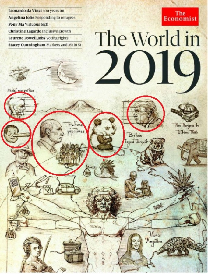 Обложка журнала за 2019 год