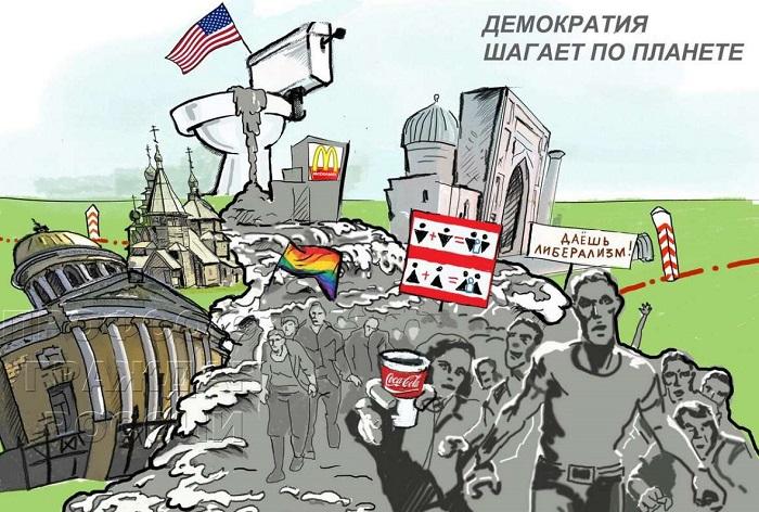 Демократия за рубежом