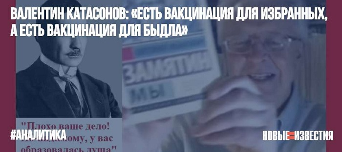 РОЛИК ЗАБЛОКИРОВАН ЮТУБ. ПРОЕКТ ПРОМЕТЕЙ. СПУТНИК V