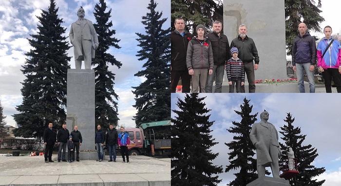 Фотоколлаж день рождения В. И. Ленина