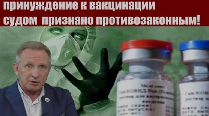Создание в России стачечных комитетов