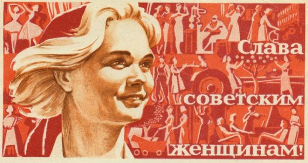 Программа-празднования-Международного-Женского-дня-8-марта-в-Ставрополе