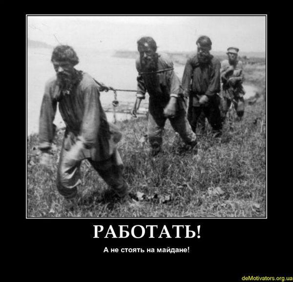 0demotivators.org.ua-693048-3