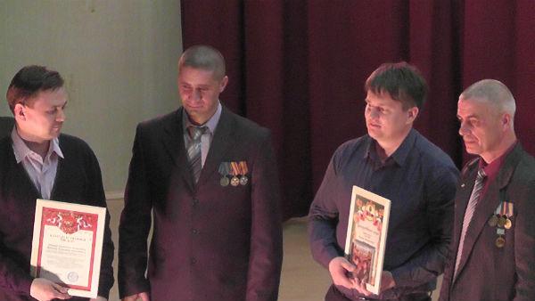 Награждение А. М. Моисеева