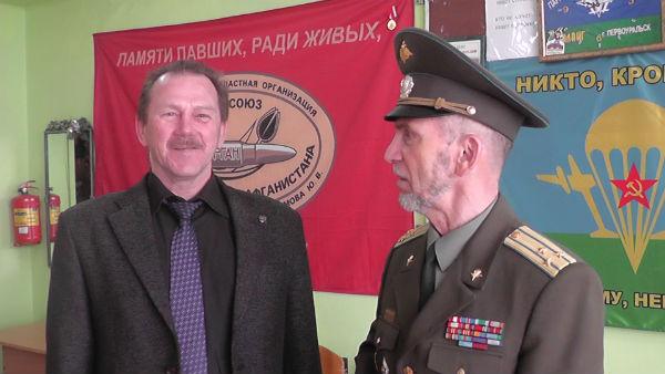 Кандидат философских наук А. И. Шарапов и полковник Л. В. Хабаров