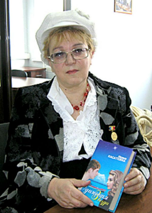 00Ирина Касаткина