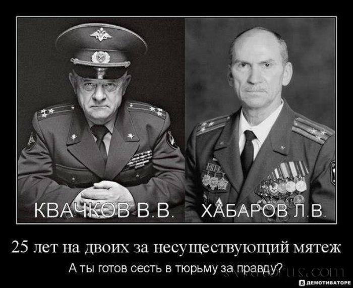 Картинки по запросу В.В.Квачкова