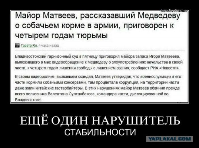 Судья и адвокат попались на взятке в 3 тысячи долларов в Кропивницком, - Луценко - Цензор.НЕТ 9966
