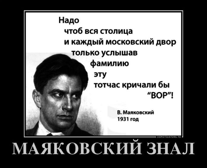 interesnyie-faktyi-iz-zhizni-Biografiya-Mayakovskogo