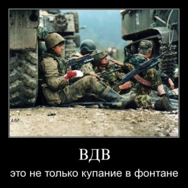 demotivatory_pro_armiju_31_foto_2