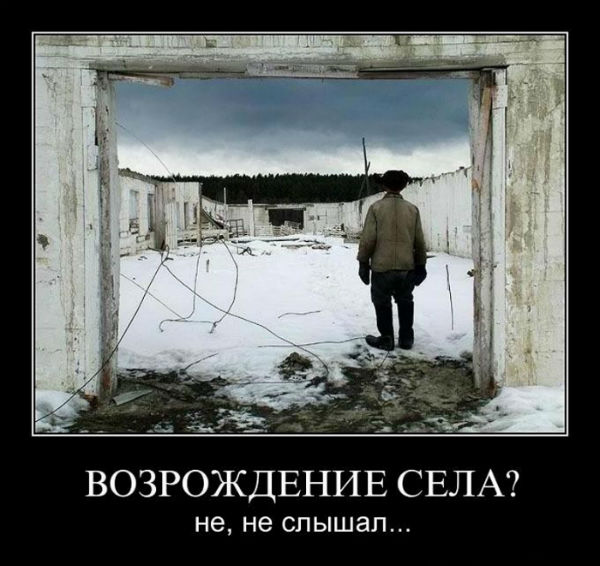 vetkovski_raion_vozrozhdenie-sela_4