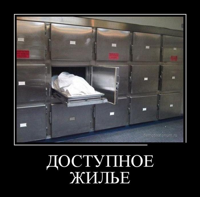 demotivatory_na_pjatnicu_30_foto_8