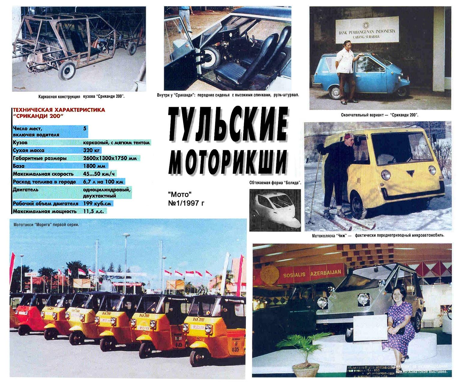 http://ic.pics.livejournal.com/sstoyan/25436415/44085/44085_original.jpg